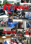 R-Force december 2005
